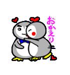 愛しのペンギンちゃん(個別スタンプ:24)