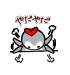 愛しのペンギンちゃん(個別スタンプ:26)