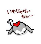 愛しのペンギンちゃん(個別スタンプ:27)