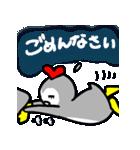 愛しのペンギンちゃん(個別スタンプ:28)