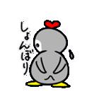 愛しのペンギンちゃん(個別スタンプ:29)