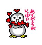 愛しのペンギンちゃん(個別スタンプ:30)