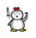 愛しのペンギンちゃん(個別スタンプ:31)