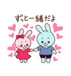 可愛いカップルうさぎ(個別スタンプ:01)