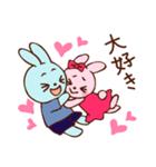 可愛いカップルうさぎ(個別スタンプ:04)