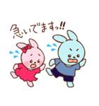 可愛いカップルうさぎ(個別スタンプ:05)