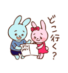 可愛いカップルうさぎ(個別スタンプ:07)
