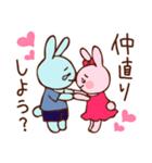 可愛いカップルうさぎ(個別スタンプ:10)