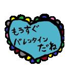 LOVELOVE バレンタイン(個別スタンプ:02)