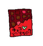 LOVELOVE バレンタイン(個別スタンプ:05)