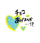 LOVELOVE バレンタイン(個別スタンプ:09)