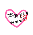 LOVELOVE バレンタイン(個別スタンプ:16)
