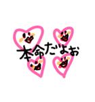 LOVELOVE バレンタイン(個別スタンプ:17)