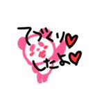 LOVELOVE バレンタイン(個別スタンプ:20)
