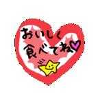 LOVELOVE バレンタイン(個別スタンプ:22)