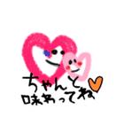LOVELOVE バレンタイン(個別スタンプ:25)