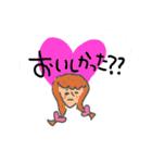LOVELOVE バレンタイン(個別スタンプ:26)