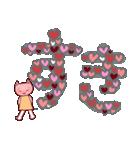 ハートで伝えるメッセージ♡ハート文字(個別スタンプ:02)