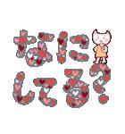 ハートで伝えるメッセージ♡ハート文字(個別スタンプ:04)