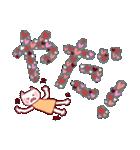 ハートで伝えるメッセージ♡ハート文字(個別スタンプ:05)