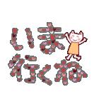 ハートで伝えるメッセージ♡ハート文字(個別スタンプ:31)