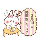 ラブラブうさぎ【愛する彼氏&旦那へ】(個別スタンプ:05)
