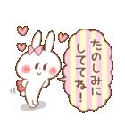 ラブラブうさぎ【愛する彼氏&旦那へ】(個別スタンプ:06)