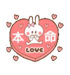 ラブラブうさぎ【愛する彼氏&旦那へ】(個別スタンプ:09)