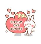 ラブラブうさぎ【愛する彼氏&旦那へ】(個別スタンプ:12)