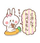 ラブラブうさぎ【愛する彼氏&旦那へ】(個別スタンプ:13)