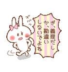 ラブラブうさぎ【愛する彼氏&旦那へ】(個別スタンプ:14)