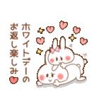 ラブラブうさぎ【愛する彼氏&旦那へ】(個別スタンプ:15)