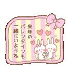 ラブラブうさぎ【愛する彼氏&旦那へ】(個別スタンプ:16)