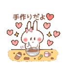ラブラブうさぎ【愛する彼氏&旦那へ】(個別スタンプ:17)
