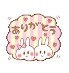 ラブラブうさぎ【愛する彼氏&旦那へ】(個別スタンプ:22)
