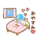 ラブラブうさぎ【愛する彼氏&旦那へ】(個別スタンプ:24)