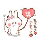 ラブラブうさぎ【愛する彼氏&旦那へ】(個別スタンプ:25)