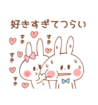 ラブラブうさぎ【愛する彼氏&旦那へ】(個別スタンプ:27)