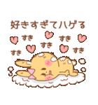 ラブラブうさぎ【愛する彼氏&旦那へ】(個別スタンプ:28)