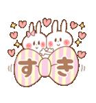 ラブラブうさぎ【愛する彼氏&旦那へ】(個別スタンプ:29)