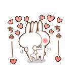 ラブラブうさぎ【愛する彼氏&旦那へ】(個別スタンプ:30)