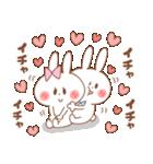 ラブラブうさぎ【愛する彼氏&旦那へ】(個別スタンプ:31)
