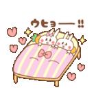 ラブラブうさぎ【愛する彼氏&旦那へ】(個別スタンプ:32)
