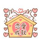 ラブラブうさぎ【愛する彼氏&旦那へ】(個別スタンプ:33)