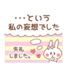 ラブラブうさぎ【愛する彼氏&旦那へ】(個別スタンプ:34)