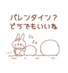 ラブラブうさぎ【愛する彼氏&旦那へ】(個別スタンプ:36)