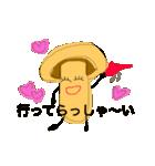 甘いきのこ(個別スタンプ:02)