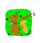 甘いきのこ(個別スタンプ:07)