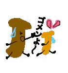 甘いきのこ(個別スタンプ:09)