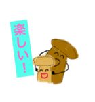 甘いきのこ(個別スタンプ:10)